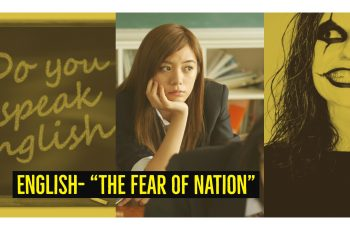 English - The Fear of Nation